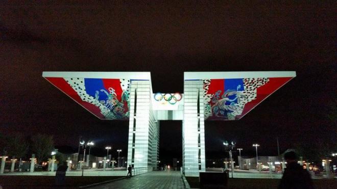 World Peace Gate